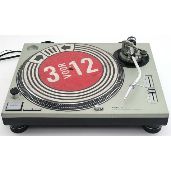 Used | Technics - SL 1200 MK2