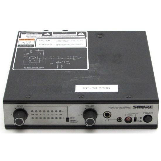 Used | Shure - PSM 700 Transmitter